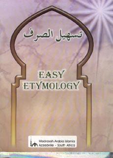 Easy Etymology