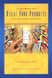 A Comprehensive List of Halal Food Products in U.S. and Canadian ...