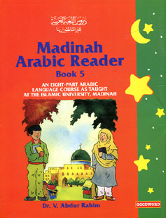 madinah arabic reader book 5 albalagh bookstore. Black Bedroom Furniture Sets. Home Design Ideas