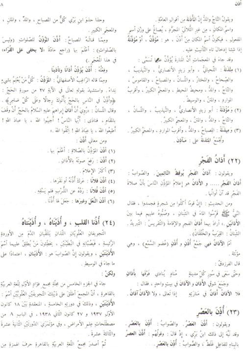 the tempest pdf modern english